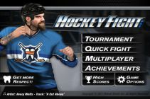 Hockey Fight Pro 1.5 - хоккея то нет!